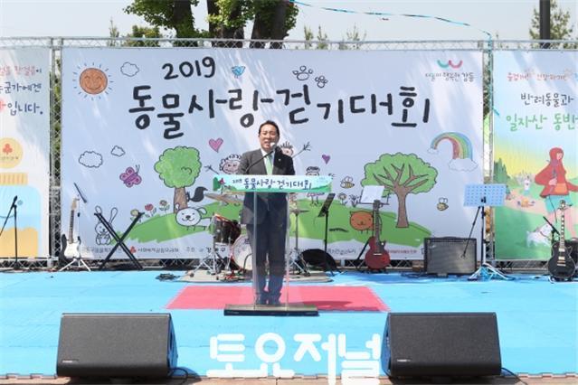 임인택 걷기대회.jpg