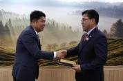 제갑섭 강동구의회 부의장, 전남 보성군 홍보대사로 위촉