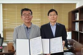강동구도시관리공단-백제한의원 업무협약 체결