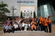 광나루안전체험관, 서울시 교육청 직원 대상 특별재난안전체험 운영