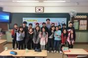 강동구, 초·중·고 30곳 '찾아가는 생명존중교육'