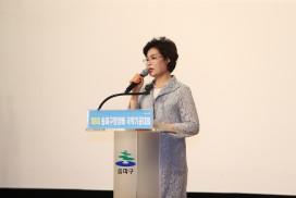 이성자 의장,'제8회 송파구청장배 국학기공대회'참석