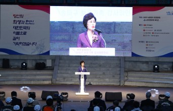 이성자 의장,'2019 송파구 보훈가족 감사 위안잔치'기념식 참석