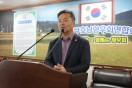 김형근, 강동구 호남향우회연합회장 인터뷰