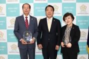 강동구의회 서회원‧한경혜 의원, 서울시 구의장협의회 의정대상 수상