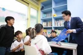 강동구, 지역사회 유휴공간에 아동 ․ 청소년 전용공간 마련