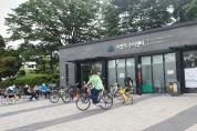 잠실자전거수리센터, 이젠 일요일도 이용 가능해요!