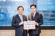 지하철 9호선 4단계 연장사업, '턴키공사' 확정!
