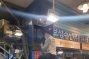 가락시장 수산동 노후 전기시설 개선