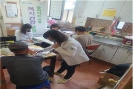 송파구, 직장으로 찾아가는 맞춤형 아버지교육 실시!