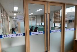 스마트폰 소외감 해소…송파구-SK 시니어 교육